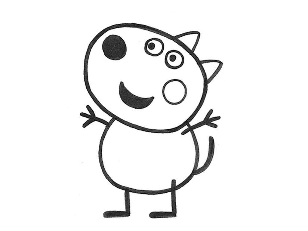 Imagenes Animadas Para Colorear: Dibujos Para Colorear Peppa Pig