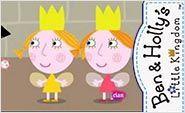 personajes margarita y amapola
