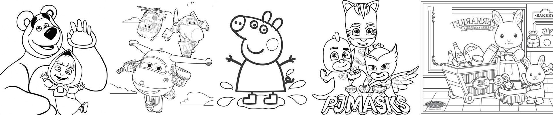 Dibujos Para Colorear Personajes Series Infantiles 100